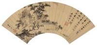 扇面 扇面 水墨笺本 -  - 书藏楼古代书画专场 - 首届大型中国书画拍卖会 -收藏网