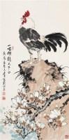 焦可群 一唱雄鸡天下白 镜心 设色纸本 - 焦可群 - 中国书画 - 2006首届慈善拍卖会 -收藏网