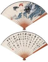 和风双蝶图并行书 成扇 设色纸本 - 张星阶 - 名家扇品集粹 - 2005春季大型艺术品拍卖会-第一场 -收藏网