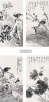 花鸟 四屏 水墨纸本 - 韩璐 - 中国书画(一) - 2007春季大型艺术品拍卖会 -收藏网