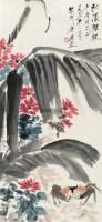 花鸟 立轴 设色纸本 - 117343 - 四海撷珍·文物商店旧藏中国书画专场 - 首届艺术品拍卖会 -收藏网