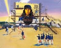马云飞   无题 -  - 中国当代艺术(二) - 2007春季拍卖会 -收藏网
