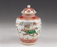 五彩戏狮纹盖罐 -  - 瓷器玉器艺术品 - 2005秋季青岛艺术品拍卖会 -收藏网