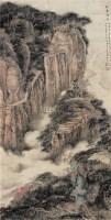 武夷胜景 镜心 设色纸本 - 石进旺 - 中国当代书画专场 - 2007年秋季艺术品拍卖会 -收藏网