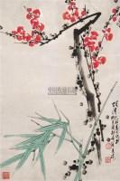 梅竹图 镜心 设色纸本 - 米景扬 - 中国书画 - 2005首届书画拍卖会 -收藏网