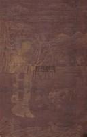 清 嘎玛嘎举唐卡 -  - 妙音天籁-佛教艺术品 - 2006年秋(十周年)拍卖会 -收藏网