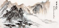山水 镜片 设色纸本 -  - 艺海撷珍—书画艺术品专场 - 2011年秋季拍卖会 -中国收藏网