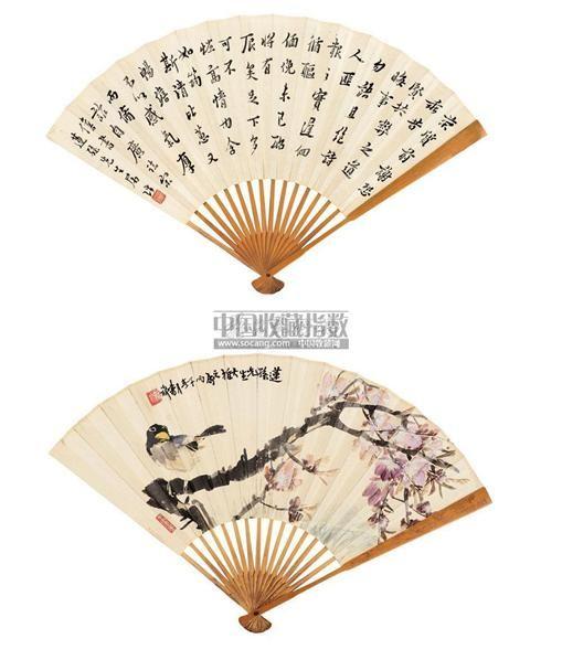 书法 花鸟 成扇 纸本 -  - 中国书画 - 2011年春季艺术品拍卖会 -收藏网