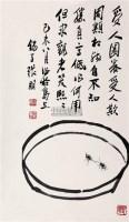 书画合璧 立轴 水墨纸本 - 张朋 - 中国书画专场 - 2008迎春大型艺术品拍卖会 -收藏网