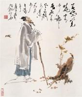 颜梅华 1990年作 人物 立轴 设色纸本 - 颜梅华 - 中国书画 - 2006秋季文物艺术品展销会 -收藏网