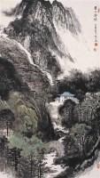 张仁芝 黄山幽境 镜心 - 张仁芝 - 当代中国书画(二) - 2006畅月(55期)拍卖会 -中国收藏网