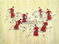 陈志安 马球图 镜心 - 145147 - 中国书画 - 第二届中国书画拍卖会 -中国收藏网