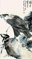 鹰 立轴 设色纸本 - 1625 - 中国书画 - 2007秋季艺术品拍卖会 -中国收藏网