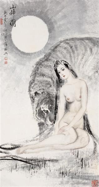 薛林兴 山神图 - 123322 - 中国书画 - 四季拍卖会(第56期) -收藏网