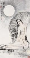 薛林兴 山神图 - 薛林兴 - 中国书画 - 四季拍卖会(第56期) -收藏网