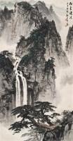 松云飞瀑图 立轴 设色纸本 - 魏紫熙 - 中国书画(一) - 2006年春季拍卖会 -中国收藏网