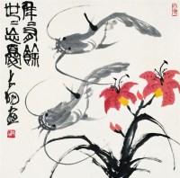 年年有余 立轴 设色纸本 - 116612 - 莲晖斋藏书画专场 - 2008年迎春艺术品拍卖会 -收藏网