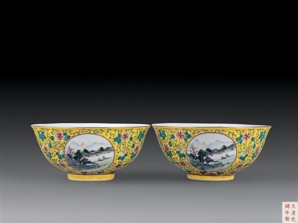 官窑黄地粉彩开光山水碗 (一对) -  - 瓷器杂项 - 2007迎新艺术品拍卖会 -中国收藏网