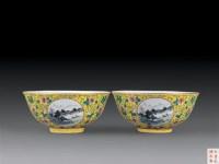 官窑黄地粉彩开光山水碗 (一对) -  - 瓷器杂项 - 2007迎新艺术品拍卖会 -收藏网