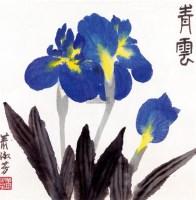 青云 镜心 纸本 - 4387 - 中国书画(一) - 2011首届秋季艺术品拍卖会 -收藏网