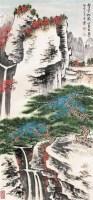 山水 立轴 纸本 - 139818 - 文物商店友情提供 - 庆二周年秋季拍卖会 -收藏网