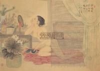 晓妆 镜心 设色绢本 - 133778 - 中国书画 - 2005秋季艺术品拍卖会 -收藏网