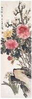 富贵有品 立轴 设色纸本 - 116608 - 古代 近现代书画 - 2007年首届中国艺术品拍卖会 -中国收藏网