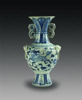 青花如意纹瓶 -  - 中国瓷杂 - 2010迎春艺术品拍卖会 -收藏网