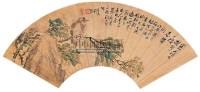 花鸟 扇面 设色金底笺本 -  - 中国书画(二) - 2006迎春首届大型艺术品拍卖会 -收藏网