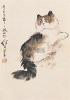 刘继卣 猫 - 116765 - 中国书画 - 2006年中国艺术品春季拍卖会 -收藏网
