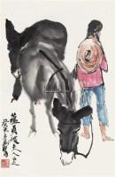 少女与驴 立轴 纸本 - 黄胄 - 中国书画 - 2011年春季拍卖会 -收藏网