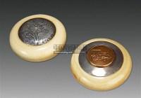象牙印泥盒 (一对) -  - 中国古典家具及古董珍玩 - 2011年春季艺术品拍卖会 -中国收藏网