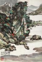 山水 镜心 纸本 - 13390 - 中国书画 - 2011秋季拍卖会 -收藏网