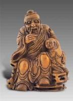 竹雕爷孙摆件 -  - 艺术珍玩 - 十周年庆典拍卖会 -收藏网