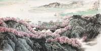 富春晓泊 镜片 - 5002 - 中国书画 - 2011年春季艺术品拍卖会 -收藏网