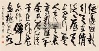 行草诗 镜片 纸本 - 4578 - 名人墨迹暨古代书画 - 2011年春季艺术品拍卖会 -收藏网