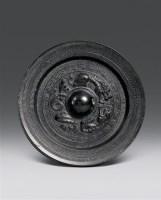 王氏龙虎纹镜 -  - 中国古董 - 2007年春季大型艺术品拍卖会 -收藏网
