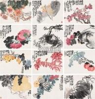 佳卉佳果 册页 (十二开) 设色纸本 - 116056 - 中国书画专场 - 2007年精品预展 -收藏网