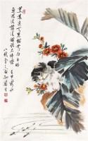 猫戏图 镜片 纸本 - 129410 - 保真作品专题 - 2011春季书画拍卖会 -收藏网