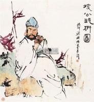 坡公玩砚图 镜心 纸本 - 4475 - 中国书画 - 2011年秋艺术精品拍卖会 -收藏网