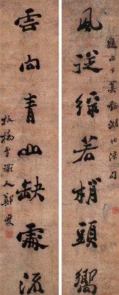 郑板桥 七言行书联 - 20883 - 中国书画(二) - 2007季春第57期拍卖会 -收藏网