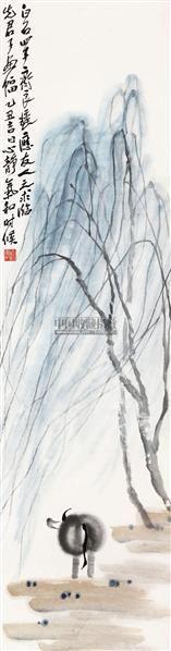 待耕图 立轴 纸本 - 2675 - 保真作品专题 - 2011春季书画拍卖会 -收藏网