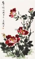 牡丹 镜心 设色纸本 - 116837 - 中国书画一 - 2011首届大型书画精品拍卖会 -中国收藏网