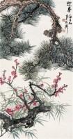 迎春 镜心 纸本设色 - 谢稚柳 - 中国书画 - 2005年春季拍卖会 -收藏网