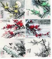 梅花 册页 设色纸本 - 王成喜 - 中国书画 - 2008太平洋迎春艺术品拍卖会 -收藏网