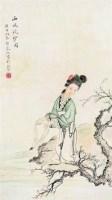 仕女 立轴 设色纸本 - 郭慕熙 - 中国书画 - 2008太平洋迎春艺术品拍卖会 -收藏网