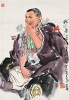 人物 - 119523 - 中国书画 - 2011年江苏景宏国际春季书画拍卖会 -收藏网