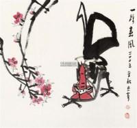 一路春风 镜心 设色纸本 - 125219 - 中国书画 - 2011首场艺术品秋季拍卖会 -中国收藏网