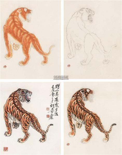 画虎步骤图 镜心 设色纸本-胡爽盦-中国书画-2011