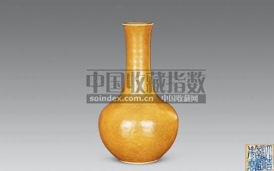 鳝鱼黄釉赏瓶 -  - 瓷玉珍玩 - 2008秋季艺术品拍卖会 -收藏网